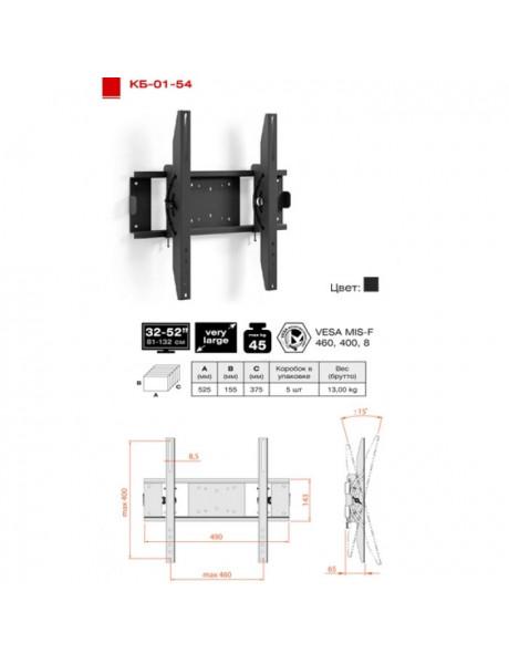 LAIKIKLIS ELECTRICLIGHT LCD TV KB-01-54 JUODAS