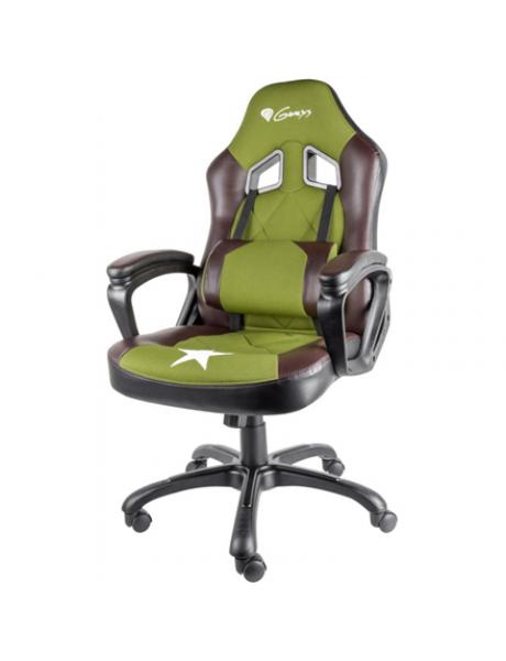 Žaidimų kėdė Genesis Gaming chair Nitro 330 NFG-1141 Military Limited edition