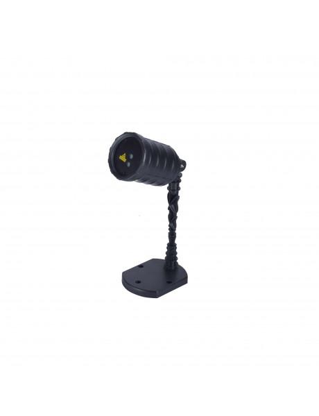 239698 Ultron AG save-E lazerinis projektorius