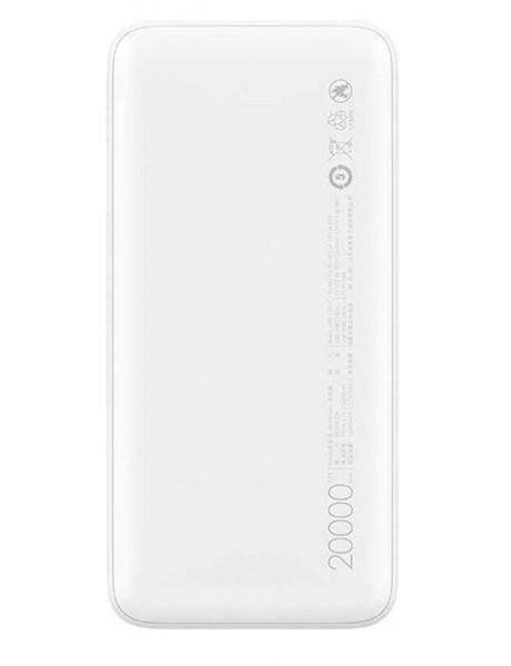 IŠORINĖ BATERIJA Xiaomi Mi 10000mAh Redmi Power Bank - White Xiaomi