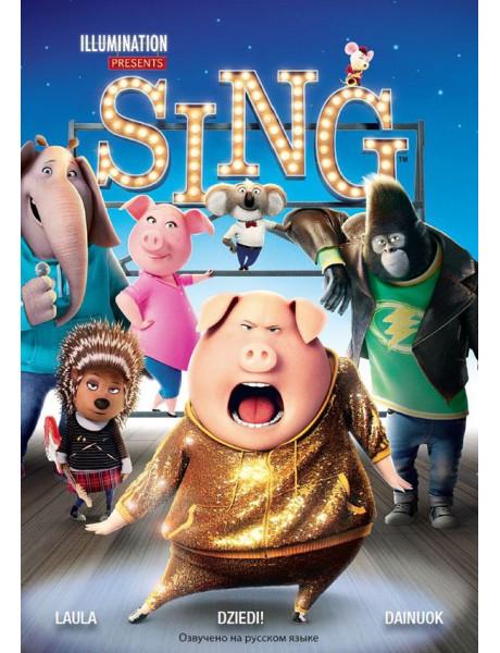 Dainuok DVD filmas