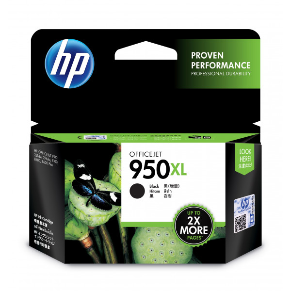 HP no.950XL Ink Cart. for Officejet 8600Pro Black (2300pages)